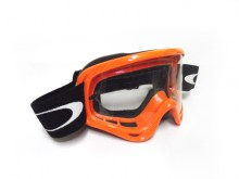 googles_oakley_4e5bb9b8baa39